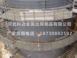 电厂平台钢格板_热镀锌停车场钢格板【科迈】供应