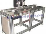 汇立固大行程非标自动点胶机,电磁炉硅胶专用混胶机