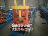全自动c型钢机彩钢工程专用设备