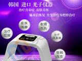 广州美个够Omegalight皮肤光疗医生青春痘治疗厂家直销