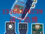 XJH127多功能灯铃信号装置-厂家