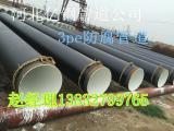 普通级3PE防腐钢管生产