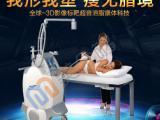 广州美个够 美容仪器 优立塑,减肥仪,瘦身,美体仪器