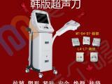 广州美个够 美容仪器 进口韩版超声刀  厂家直销