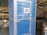 环保厕所价格 彩钢板移动公厕租赁 宙锋科技
