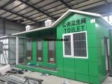 移动厕所批发供应 户外移动厕所租赁 宙锋科技