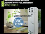 山东省著名商标智能云控除雾霾净化柜式新风系统