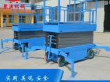 济南聚澳移动剪叉式升降机4-18米 厂家直销 品质保证