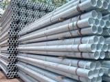 四川镀锌管丨镀锌钢管