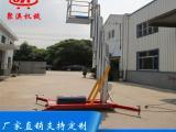 特惠直销单柱铝合金升降机6-10米 质优价廉 售后完善