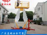 济南双柱铝合金升降机6-14米 质优价廉 安全性能高