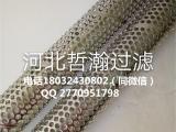 不锈钢冲孔网螺旋管滤芯 矿筛网滤芯 煤矿专用滤芯