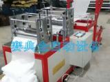 超声波热合压边机压合机压花机无纺布滚焊机