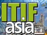 巴基斯坦国际工程机械、建材机械、矿山机械、工程车辆展览会