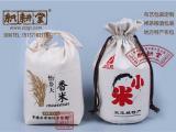 棉布袋款式 杂粮棉布袋设计 手提棉布袋公司