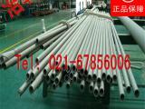 GH4099棒材GH4099镍基合金供应