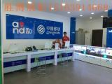 中国移动手机业务受理台
