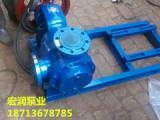 订购油泵-NYP30-1.0高粘度转子泵找宏润泵业