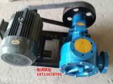 食品级泵厂家-304材质NCB-16-0.5高粘度内齿泵