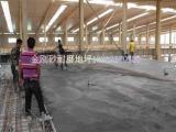 重庆长寿专业金刚砂耐磨地坪施工