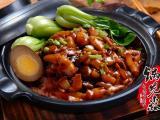 锅先森台湾卤肉饭,一个响当当的快餐品牌,美食多
