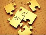 中安信成个人信用贷款服务有哪些