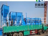 布袋除尘器丨水泥库顶布袋除尘器丨除尘设备生产厂家