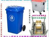 塑料模公司 36升垃圾车模具黄岩工厂
