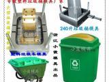 黄岩专做塑料模具工厂 60升大型垃圾车模具小霞工厂