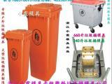 塑料模具 55升大型垃圾车模具台州工厂