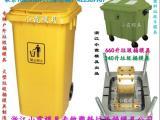 高端35升注射垃圾桶模具公司