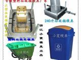 塑料模工厂 30升注射垃圾桶模具欢迎咨询