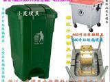 找一副40升垃圾桶模具做注射成型模