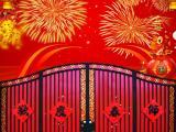 中国梦系列春联