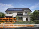 恒凯能源别墅太阳能热水取暖系统工程方案设计