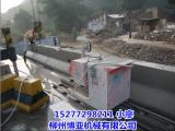 高速临潼段专用柳州博亚金刚石绳锯机