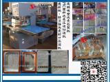 PVC软塑料热合高频机
