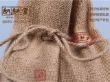 大米麻布袋订做 麻布小米袋制作 麻布茶叶袋定制