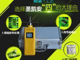 便携式二氧化硫 SO2气体检测仪厂家批发