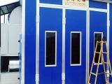 博远汽车烤漆房 家具烤漆房 高温烤漆房 异型烤漆房加工定做