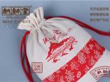 广告棉布束口袋定制价格 批发布类包装袋 资料手提袋定做