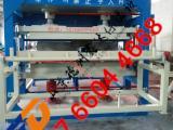 珍珠岩液压机压板成型机,珍珠岩防火外墙门芯板生产线就在鑫达