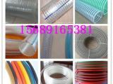 PVC蛇皮管