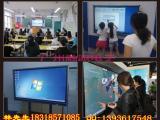 触派一体机智能教学设备企业展厅一体机专业多点触控