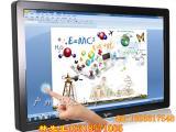 触摸电子白板一体机红外触摸屏多媒体教学一体机55寸液晶一体机