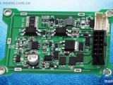 米石MISMI-汽车LED整体解决方案-奔驰E电源控制板