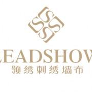 浙江联翔刺绣有限公司的形象照片