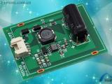 米石MISMI-汽车LED整体解决方案-奔驰E转向灯驱动