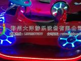 新款方向盘碰碰车时尚旋风摩托游乐设备自动挡设置安全好玩儿