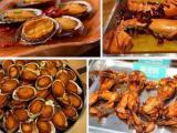 哪里可以学辣卤海鲜